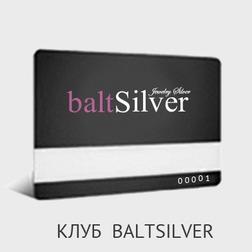 Клуб BALTSILVER