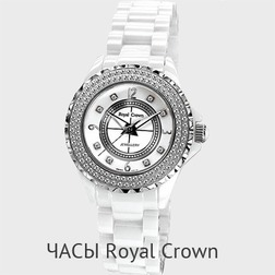 Часы Royal Crown