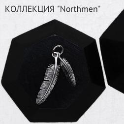 """Коллекция """"Northmen"""""""