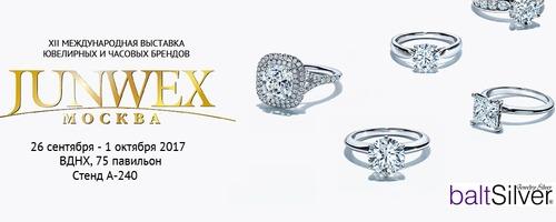 JUNWEX Москва 2017