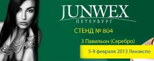 JUNWEX Петербург 2014