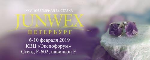 Приглашаем Вас на JUNWEX Петербург 2019!