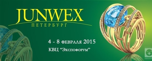 JUNWEX Петербург 2015