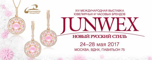 """Junwex """"НОВЫЙ РУССКИЙ СТИЛЬ"""""""